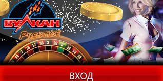 Казино prestige casino с бездепозитным бонусом наши закрытие казино