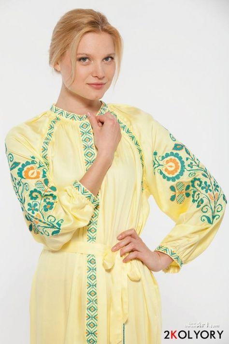 """Вишита сукня """"Дерево життя"""" жовта - Два Кольори Купити виріб Вишита сукня  """"Дерево життя"""" жовта 6eb6f1c6c7cca"""