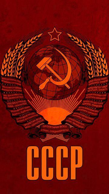 Soviet Communism Propaganda Posters Soviet Art Propaganda Art Communist Propaganda