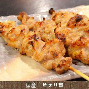 国産 焼き鳥 やきとり 焼鳥 国産焼鳥 ヤキトリ 焼とん 冷凍 せせり串