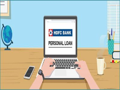 Hdfc Bank Personal Loan In 2020 Personal Loans Loan Loan Interest Rates