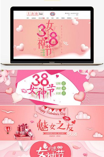 Queen S Day Banner 38 Skincare Poster Queen S Day Beauty Skin Care Fresh Clean Banner 38 Big Beauty Skin Care Beauty Skin Skin Care