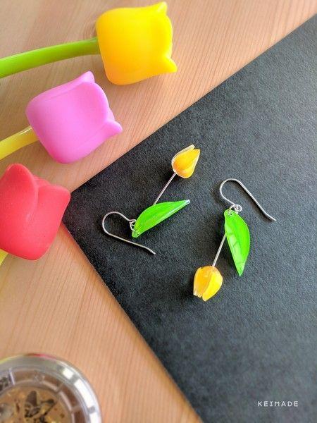 Instagram Kei Made Cute Yellow Tulip Drop Earrings Handmade Kawaii 3d Plastic Flowers By Keimade In Melbou Shrink Plastic Jewelry Kawaii Earrings Handmade