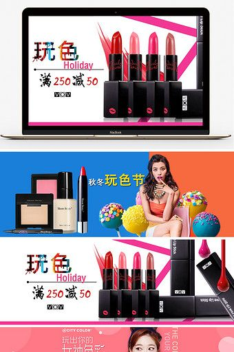 Over 1 Million Creative Templates By Cosmetics Banner Spring Skin Care Cosmetic Shop