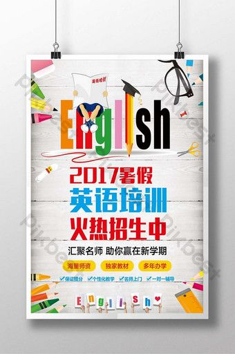 English Training Hot Enrollment Flyer Design