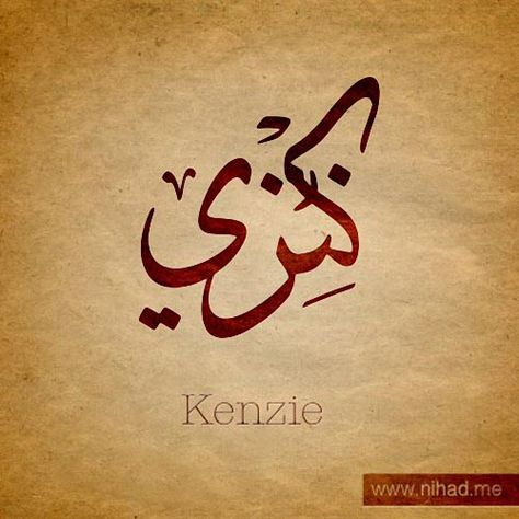 Loading Calligraphy Design Arabic Calligraphy Design Calligraphy Name