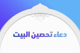 تحصين من السحر بدون طلب بخور 0966577396870 الشيخة الروحانية ام الحسن Allianz Logo Allianz