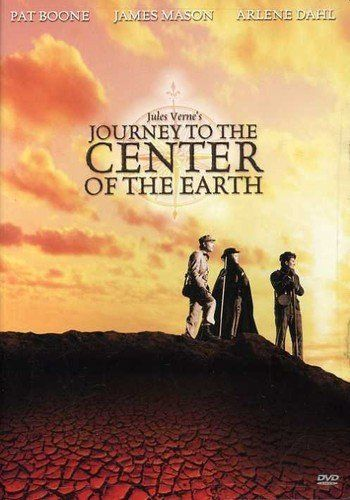 Journey To The Center Of The Earth 1959 Make It In America Pat