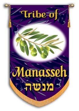 Tribes Of Israel Tribe Of Manasseh Printed Banner Tabernaculo