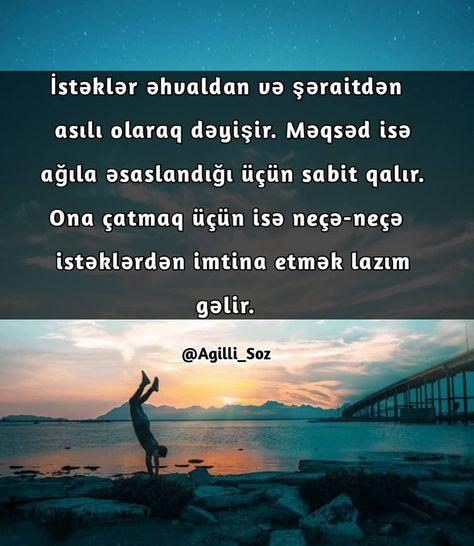 231 Begenme 0 Yorum Instagram Da Agilli Sozlər Fəlsəfi Fikirlər Agilli Soz Agilli Soz Mingachevir Azerbaijan Pandora Screenshot Pandora Screenshots