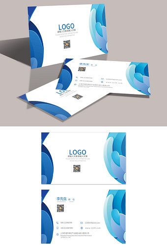 High End Simple Water Park Entertainment General Business Card Psd Free Download Pikbest Water Park Business Card Psd Free Entertaining