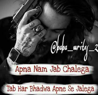 Attitude Images Attitude Shayari Attitude Dp Boys