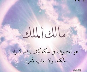 96 Images About اسماء الله الحسنى On We Heart It See More About اسماء الله اسماء الله الحسنى And ولله الاسماء الحسنى Allah Names We Heart It Allah