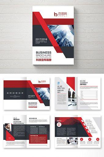 Company Profile Brochure Brochure Design Template Corporate Brochure Design Company Profile