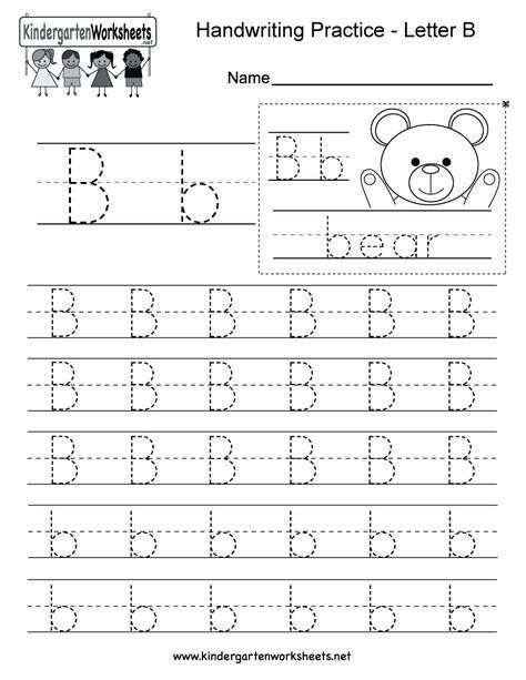 Letter B Writing Practice Worksheet This Series Of Handwriting
