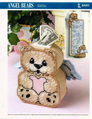 Bear Tote Bags Plastic Canvas Pattern Teddy Bear Annie/'s Baby Shower Gift Child/'s Bag Baby Tote