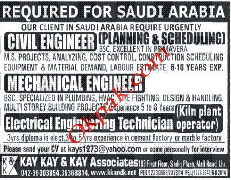 Civil Engineer, Mechanical Engineer Jobs in Saudi Arabia Jobs In - mechanical engineer resume