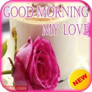 صور رمزيات صباح الخير حبيبي بالانجليزي Good Morning My Love My Love Good Morning
