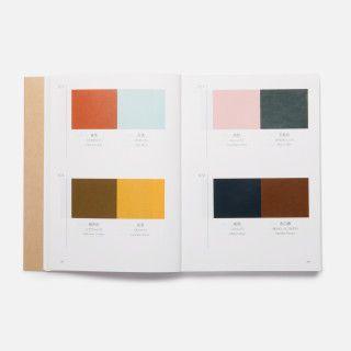 Bmc 03 10 17 0110 Gw Mg Jvqa4r Color Combinations Colour Dictionary Japanese Colors
