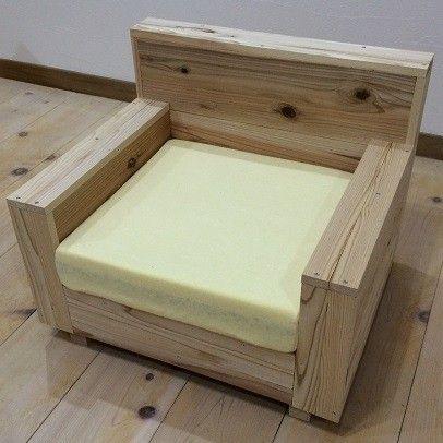 おしゃれな木製ローソファーの作り方 材料は安価なホームセンター 手作り家具 ソファ Diy 作り方 インテリア 収納