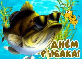 Pin By Lyudmila Micevich On Rybalka Ohota Pets Fish Pet Fish