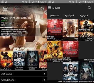 تحميل افلامي بلس افضل تطبيق لمشاهدة وتحميل الافلام والمسلسلات العربية والاجنبية المترجمه للاندرويد Android Plus I Movie Live Tv Entertaining