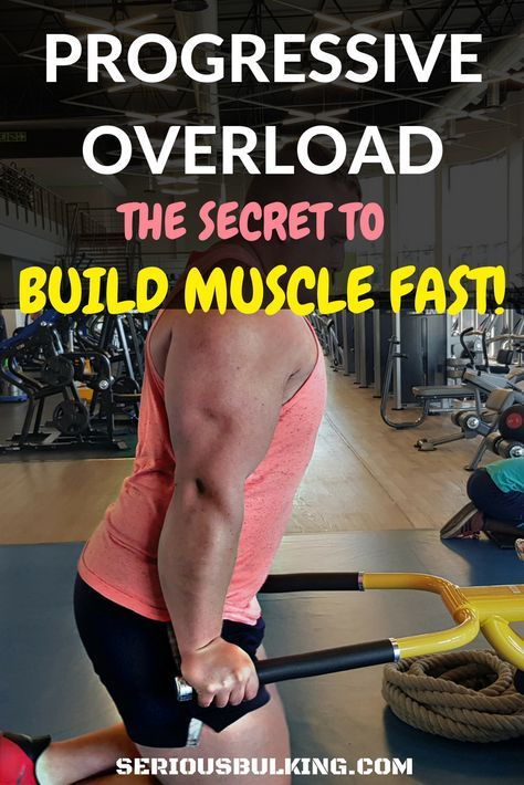 Learn The Secret To Building Muscle Build Muscle Fast With The Progressive Overload Principle Muscle Bui Build Muscle Fast Build Muscle Muscle Building Women