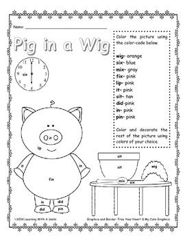 Reading Street Common Core ~ Grade 1 ~ FREEBIE ~ Color by Word ~ PIG
