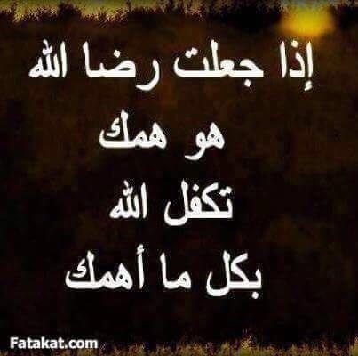 هنالك ثلاثة أشياء يجب على الرجل الرفيع الاحتراس منها عند الصغر الرغبة و عند القوة الش جار و عند الكبر الإشتهاء لما يمل Arabic Calligraphy Words Me Quotes