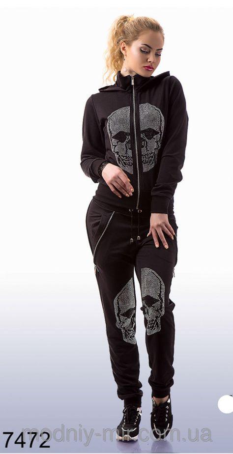 adc6b0216f6 Спортивные костюмы женские 2016 — купить в интернет магазине одежды Модный  Мир. Цены
