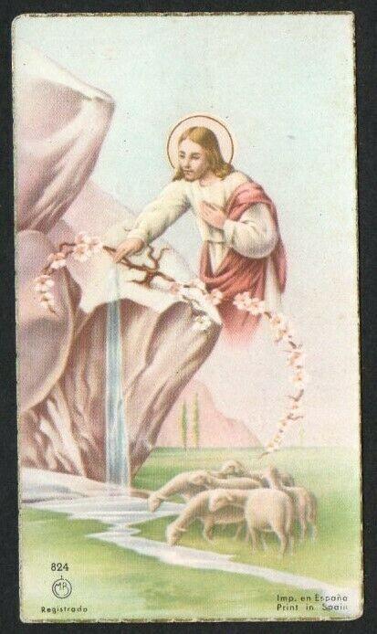 HOLY CARD ANTIQUE de Jesus andachtsbild santino image pieuse estampa - $4.45. Holy card antique de Jesus 223494065057