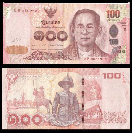Thailand 100 Baht Used Thailand Germany Singapore