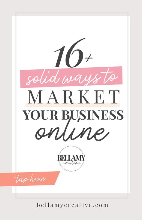 16 Solid Ways to Market Your Business Online