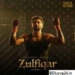 Zulfiqar Mp3 Songs Download In High Quality, Zulfiqar Mp3 Songs Download 320kbps Quality, Zulfiqar Mp3 Songs Download, Zulfiqar All Mp3 Songs Download, Zulfiqar Full Album Songs Download,Zulfiqar djmaza,Zulfiqar Webmusic,Zulfiqar songspk,Zulfiqar wapking,Zulfiqar waploft,Zulfiqar pagalworld
