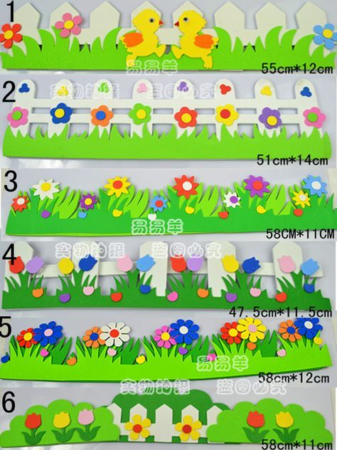 Wall material supplies eva fence flower wall stickers wall decoration foam railing for kindergarden-inWall Stickers from Home & Garden on Aliexpress.com   Alibaba Group