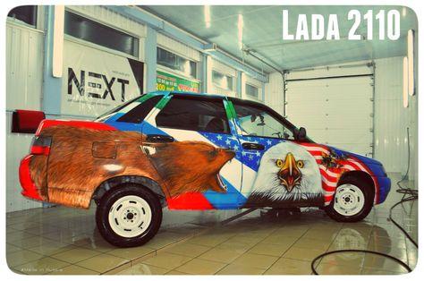 #Lada2110