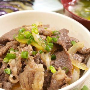 和食 お肉やわらか 牛丼 なすの生姜醤油焼き 枝豆入りサラダスパゲティーで晩ごはん 牛丼 焼き枝豆 レシピ