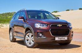 Chevrolet Captiva Ii 2016 2018 Suv Chevrolet Captiva Chevrolet Captiva
