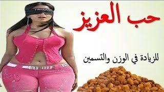 وصفة حب العزيز للتسمين والزيادة في الوزن في اسبوع مضمونة الله القسام Women Women S Top Graphic Tank Top