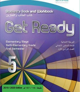 الإنجليزي سادس إبتدائي الفصل الدراسي الأول Elementary Grades Workbook Elementary