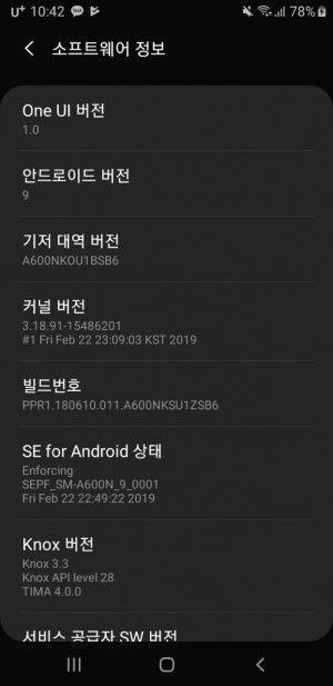 About a week after Samsung started the Android Pie beta