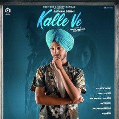 New Punjabi Songs 2019 Kalle Ve Satnam Sehmi New Mp3 Song Download Top 50 Dj Songs 2019 Mp3 Download On Mr Jatt Dj Com In 2020 Mp3 Song Download Dj Songs Mp3 Song
