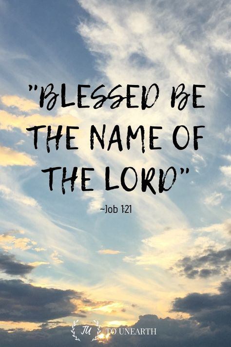 Blessed be the name of the Lord! Read why God gives us unexpected gifts and loves to show His grace to us. #godsgrace #gracequotes #bibleverse