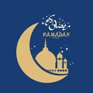 اكسبلور فولو اكسبلور طق فولو منشنو منشن شوزات شنط متج زيادة متابعين تنسيقات عيد رمضان فساتين سهره اكسبلور فولو Ramadan Kareem Vector Ramadan Kareem Ramadan