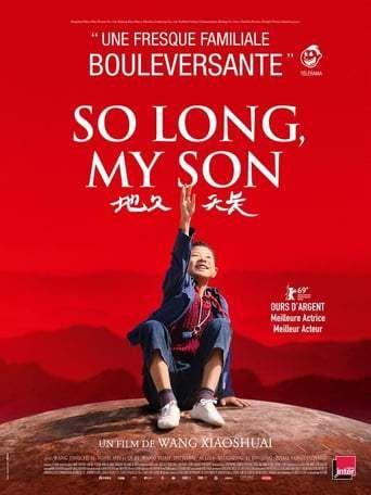Site De Téléchargement So Long My Son De Films En Français Gratuit Film En Streaming Film Tv Series Online About Me Blog