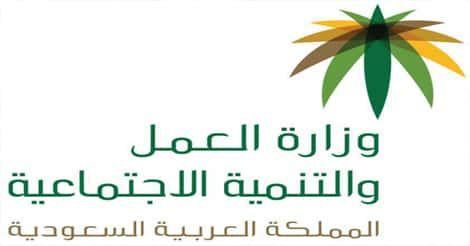 أخبار مساعدة شهر رمضان رابط الضمان الاجتماعي والاستعلام برقم الطلب Home Decor Decals Home Decor News