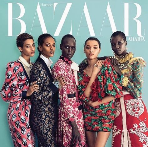 Harper's Bazaar is showing us melanin magic. The Harper's Bazaar Arabia April 2017 issue celebrates the beauty of diversity & stars 5 gorgeous black models!