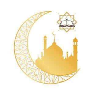 أفضل الصور و الشعارات لوجو إسلامية للتصميم Best Islamic Logo 2021 Anime Art Art Anime