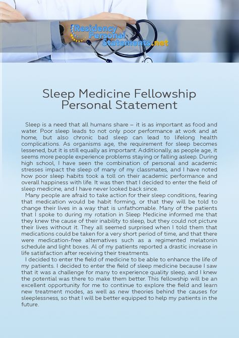 A Great Radiology Fellowship Personal Statement Sample That Can