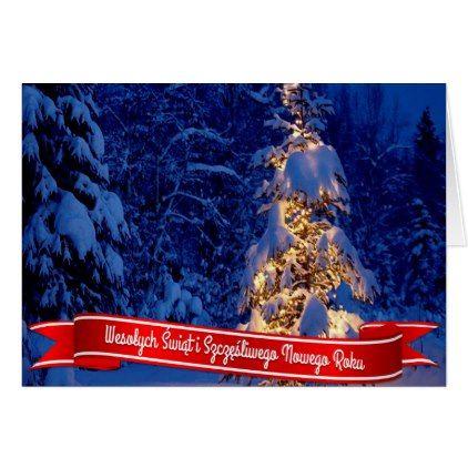 Polish Polski Merry Christmas Wesolych Swiat Zazzle Com Merry Christmas Card Merry Christmas Merry Christmas Diy